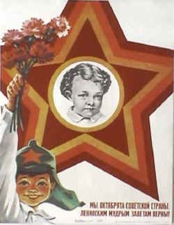 We, soviet children, follow Lenin's way