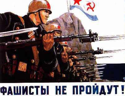 http://www.sovmusic.ru/jpg/posters/ussr0081.jpg