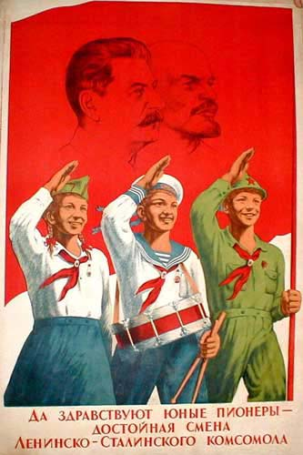 Да здравствуют юные пионеры - достойная смена Ленинско-Сталинского комсомола!