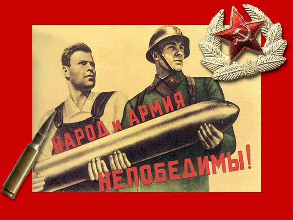 Sovmusic ru soviet posters people and army are united
