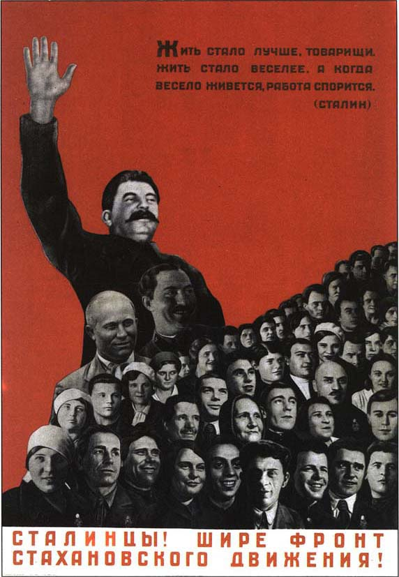 Sovmusic ru soviet posters stalin s followers wider the front of